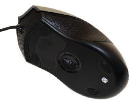 Kompiterio pelė laidinė / bevielė - nuotraukos Nr. 3