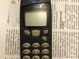 Mobilusis telefonas Nokia 5130