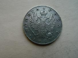 1 rublis 1824 m. - nuotraukos Nr. 2