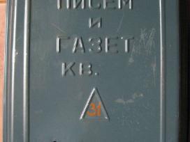 Sena Metaline Pasto Dezute CCCP Gamybos - nuotraukos Nr. 2
