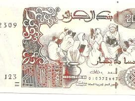 Alzyras 200 dinars 1992 P138
