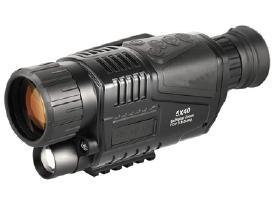 Naktinio matymo prietaisas medžioklei - nuotraukos Nr. 3