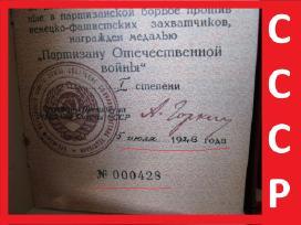 CCCP apdovanojimai Lietuviui .ssu dokumentais