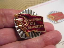 CCCP Kpss - Vlksm. – Xii penkmecio Apdovanojimas