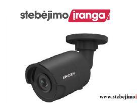 Hikvision x4 Ip lauko/vidaus kameros sistema 4mp - nuotraukos Nr. 2