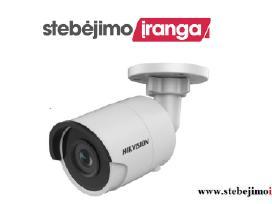 Hikvision x4 Ip lauko/vidaus kameros sistema 4mp - nuotraukos Nr. 3