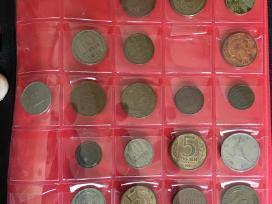 Parduodu senovinius banknotus ir monetas