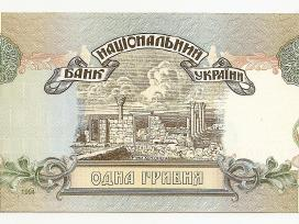 Ukrainos banknotai - nuotraukos Nr. 2