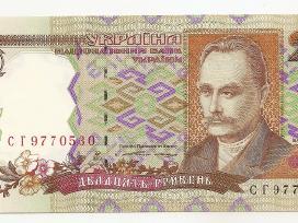 Ukrainos banknotai - nuotraukos Nr. 3
