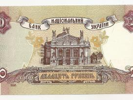 Ukrainos banknotai - nuotraukos Nr. 4