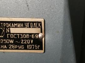 Elektrinis šildytuvas - nuotraukos Nr. 3