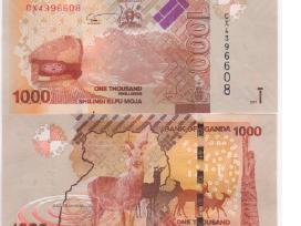 Ugandos 1000 shillings 2017 metų